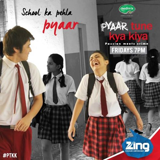 Pyaar Tune Kya Kiya Full Song (HD) With Lyrics - Pyaar Tune Kya Kiy