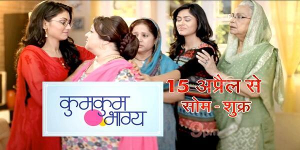 kumkum bhagya 20 december 2014 full episode