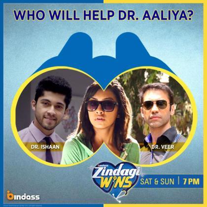 Aaliya solves Kidney racket