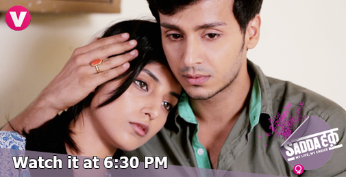 Sanyukta and Randhir