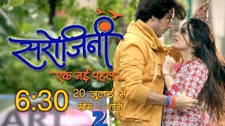 Sarojini new show on Zee TV