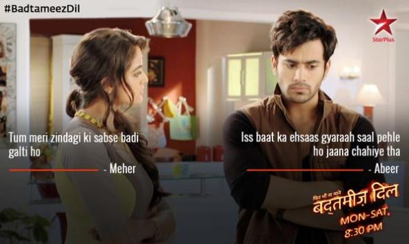 Abeer's Badtameez Dil says: 'I want to be pampered by Meher