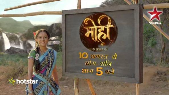 Mohi on Star Plus