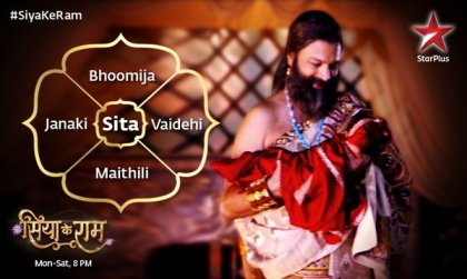 Sita in Siya Ke Ram